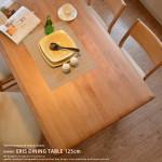 無垢材ダイニングテーブル ERIS(エリス)