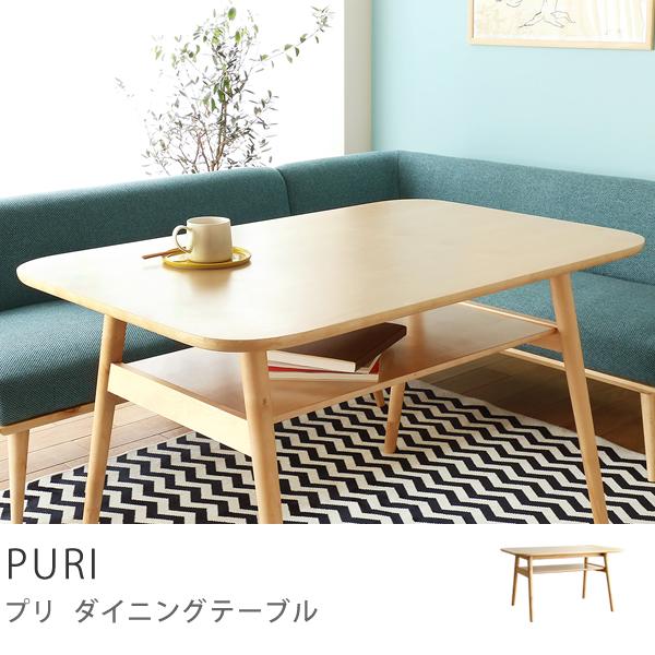 ダイニングテーブル PURI