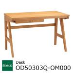 朝日木材加工 BOSCO デスク