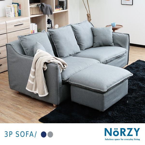 norzy 3人掛けカウチソファ