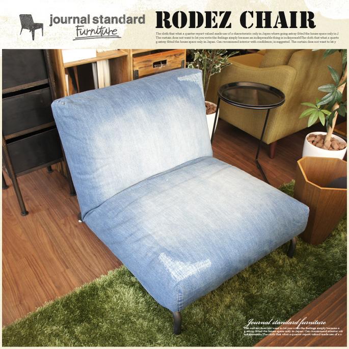 Rodez Chair/ロデチェア
