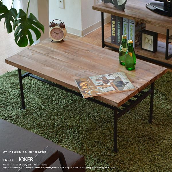 杉古材 ローテーブル
