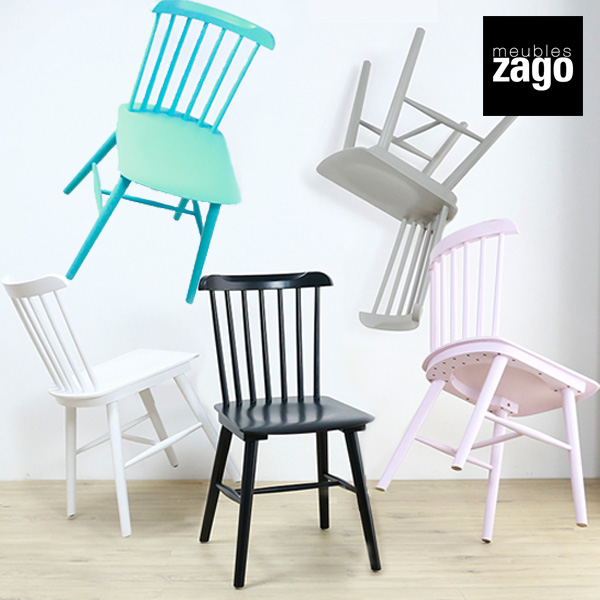 ZAGO OSLO ウィンザーチェア