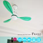 FRANZ:フランツ リモコン式LEDシーリングファン