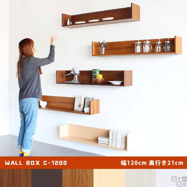 Wall Box C-1200 型