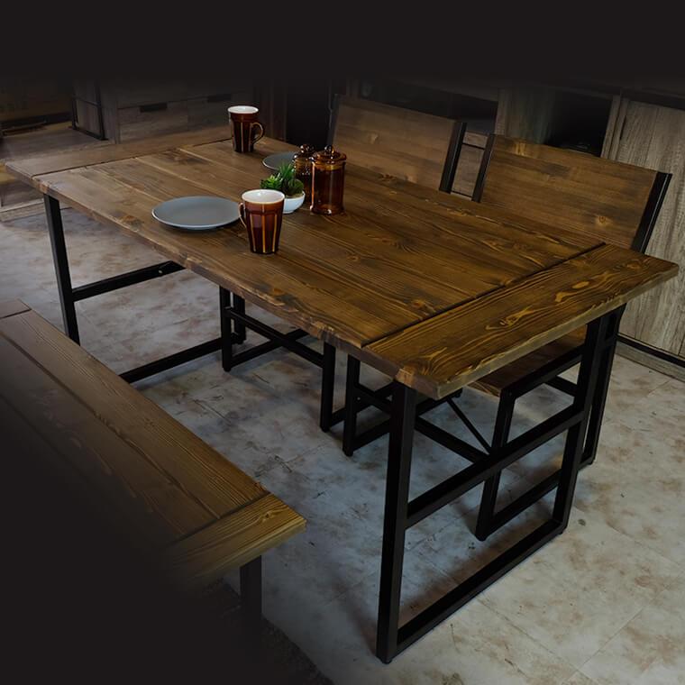 イリア ダイニングテーブル