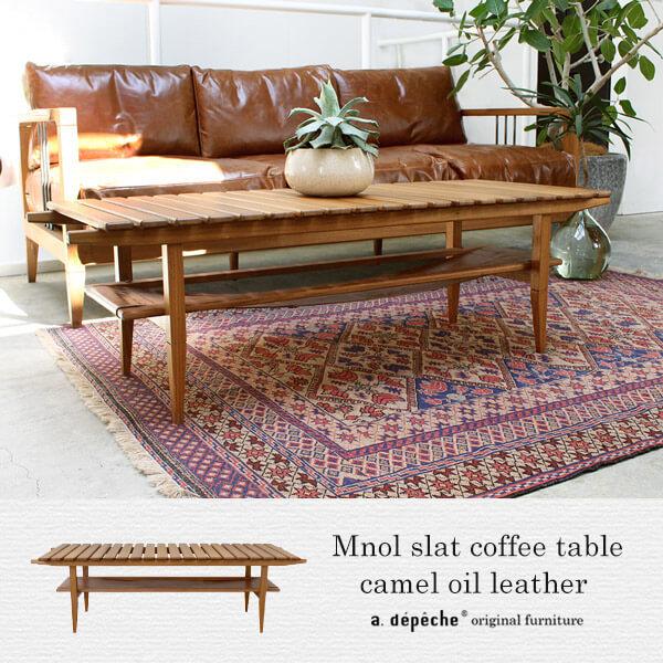 ムノル スラット コーヒー テーブル