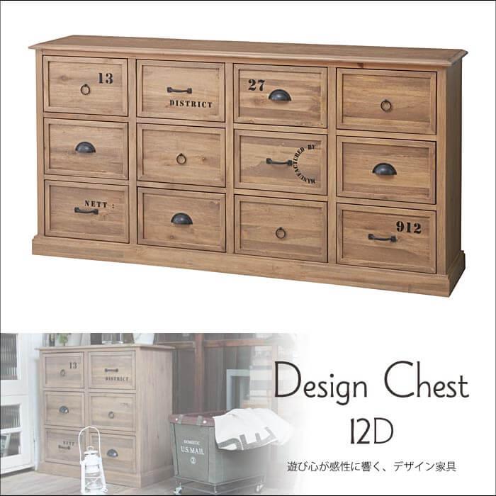 Trevor Design Chest