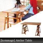 hommage オマージュ アトリエ テーブル