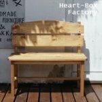 木製ガーデンベンチ/パイン材