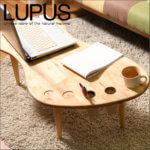 センターテーブル LUPUS ルーパス A