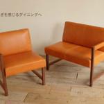 kokoroishi-chunk-chair