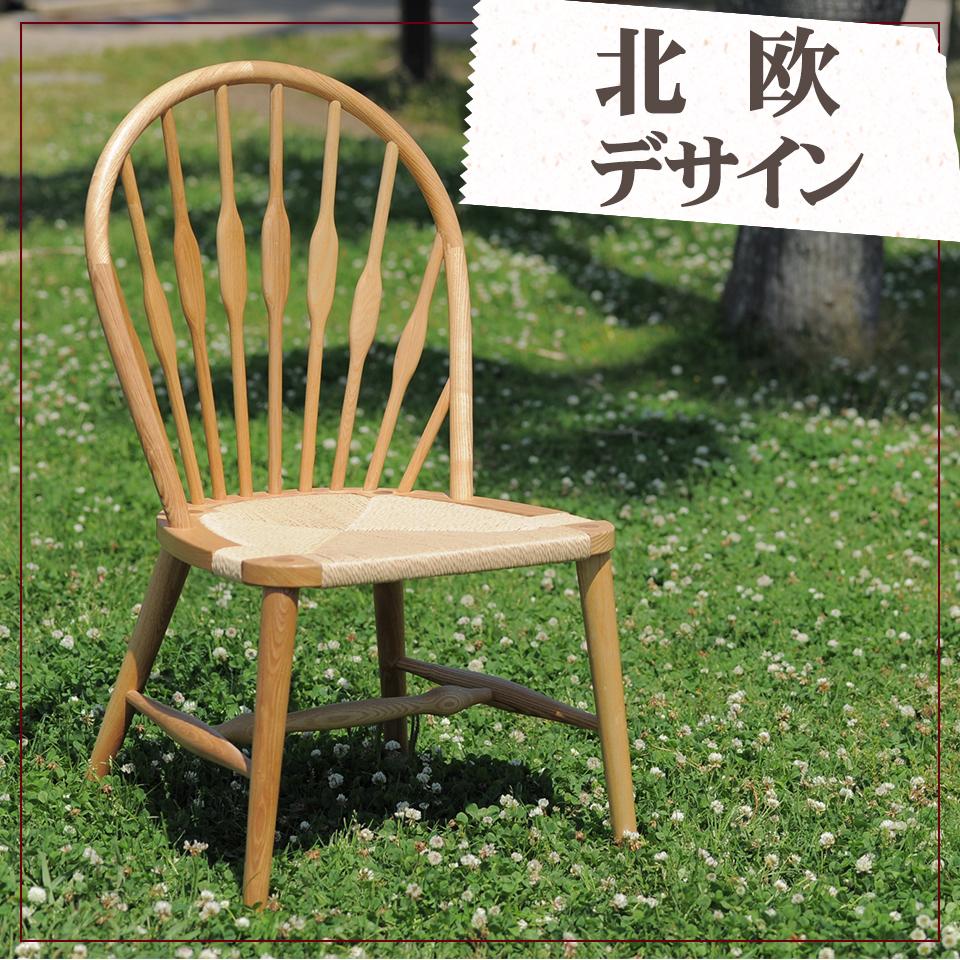 ピーコックチェア スモール  Peacock Chair Small ピーコックチェア スモール