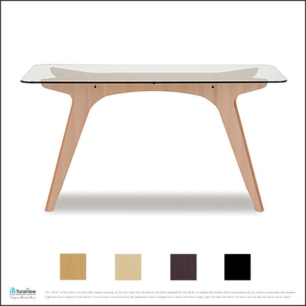 E&Y-PEGASUS-DINING-TABLE