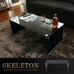 skeleton 強化ガラステーブル